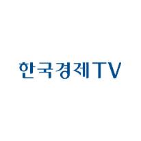D-한국경제TV